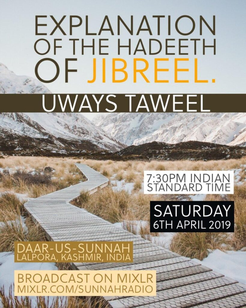 Telelink | Explanation of the Hadeeth of Jibreel