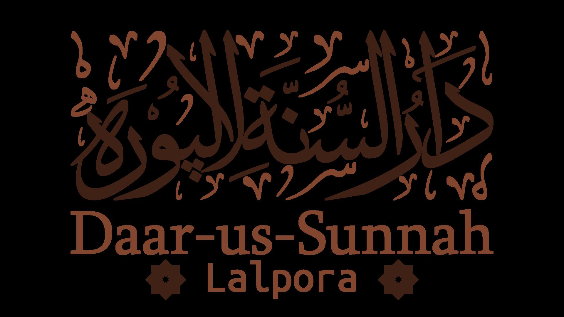 Daar-us-Sunnah Lalpora